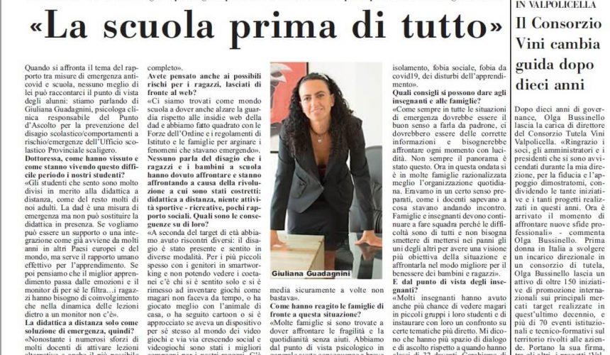 La scuola prima di tutto – l'opinione di Giuliana Guadagnini